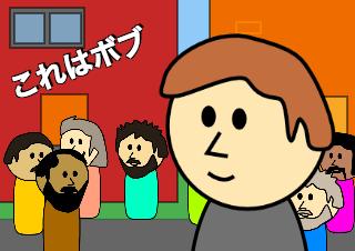 4コマ漫画「矛盾の恐ろしさ」の1コマ目