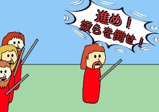 4コマ漫画「バトル開始」の1コマ目