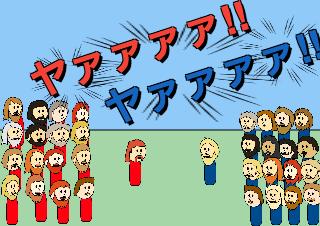 4コマ漫画「バトル開始」の3コマ目