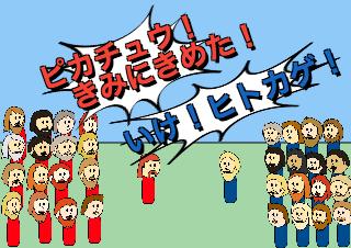 4コマ漫画「バトル開始」の4コマ目