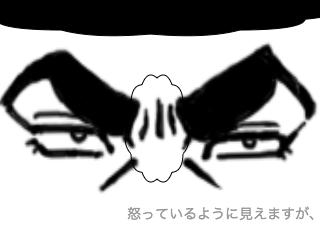 4コマ漫画「外見は当てにならない」の1コマ目