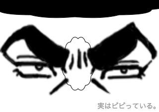 4コマ漫画「外見は当てにならない」の2コマ目