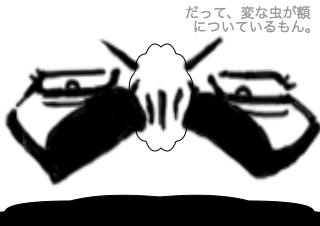4コマ漫画「外見は当てにならない」の3コマ目