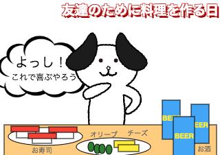 4コマ漫画「調理のクセ」の1コマ目