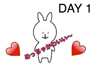 4コマ漫画「ウサギ飼いの日記」の1コマ目