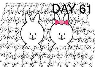 4コマ漫画「ウサギ飼いの日記」の4コマ目