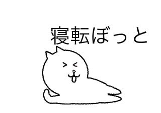 4コマ漫画「猫ロボット」の2コマ目