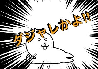 4コマ漫画「猫ロボット」の3コマ目