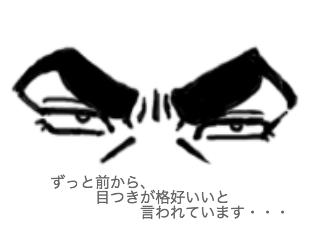 4コマ漫画「目つき」の1コマ目