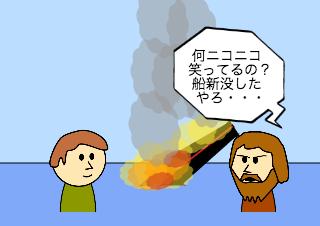 4コマ漫画「ポジティブ思考」の1コマ目