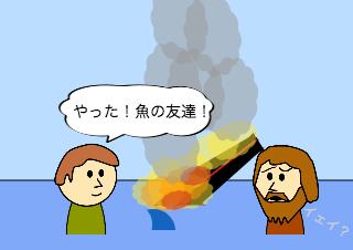 4コマ漫画「ポジティブ思考」の4コマ目