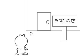 4コマ漫画「無題」の1コマ目