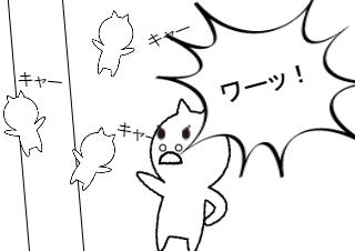 4コマ漫画「虫」の2コマ目