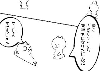 4コマ漫画「中学生」の1コマ目