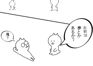 4コマ漫画「中学生」の2コマ目