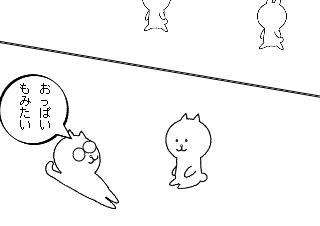 4コマ漫画「中学生」の3コマ目