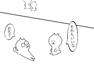 4コマ漫画「中学生」の4コマ目