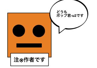 4コマ漫画「ポップ君の人生どうしてこうなった?」の1コマ目