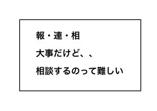 4コマ漫画「どうしてこうなった②」の4コマ目