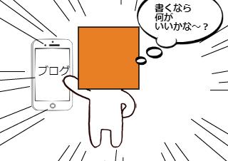 4コマ漫画「躁鬱による休職活動期⑦」の1コマ目