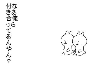 4コマ漫画「一方通行2」の1コマ目