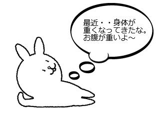 4コマ漫画「日常編①ザ・ダイエット//」の1コマ目