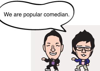 4コマ漫画「comedian」の1コマ目