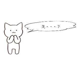 4コマ漫画「ICTって!?」の3コマ目