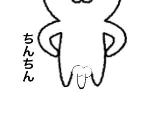 4コマ漫画「ぶらぶら」の2コマ目
