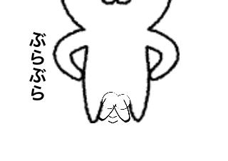 4コマ漫画「ぶらぶら」の3コマ目