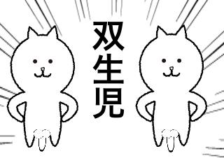 4コマ漫画「ぶらぶら」の4コマ目