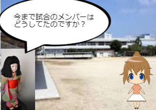 4コマ漫画「呪バku真相を知る」の1コマ目