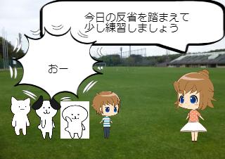 4コマ漫画「呪バku神に見放される」の1コマ目