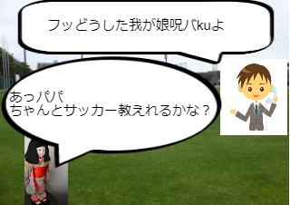 4コマ漫画「呪バku悩み相談」の1コマ目