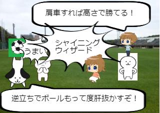 4コマ漫画「呪バku悩み相談」の3コマ目