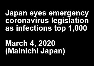 4コマ漫画「Cases in Japan reach 1,000」の1コマ目
