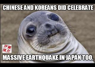 4コマ漫画「China Celebrates Epidemic in US and Japan」の4コマ目