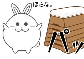 4コマ漫画「跳び箱を飛びたいまるうさぎさん【4コマ♯4】」の2コマ目