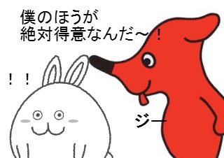 4コマ漫画「跳び箱を飛びたいまるうさぎさん【4コマ♯4】」の3コマ目