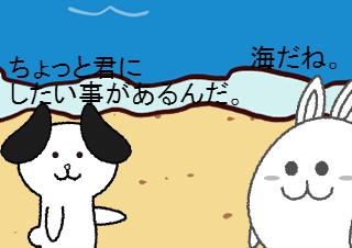 4コマ漫画「海にやってきました。【4コマ♯7】」の1コマ目