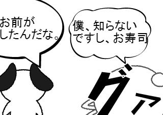 4コマ漫画「海に来たから、スイカ割り【4コマ♯8】」の4コマ目