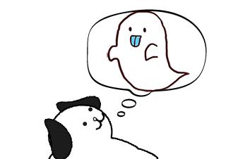 4コマ漫画「おばけ~、、、【4コマ♯11】」の1コマ目