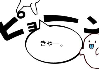 4コマ漫画「おばけ~、、、【4コマ♯11】」の3コマ目