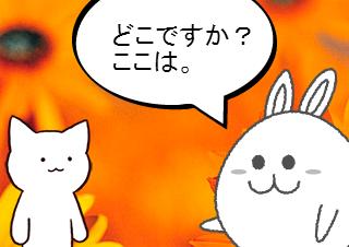 4コマ漫画「マイ素材初めての登録!【4コマ♯14】」の1コマ目