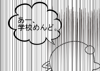 4コマ漫画「メンドクサイ事が嫌いなまるうさぎ君【4コマ♯16】」の1コマ目