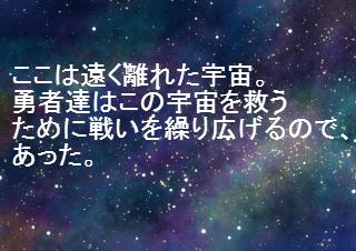4コマ漫画「三コマファンタジー♯1」の1コマ目