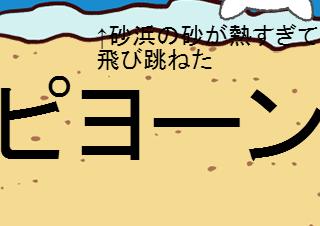 4コマ漫画「今日は海の日」の1コマ目