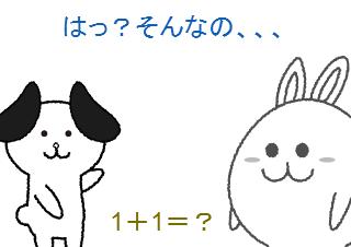 4コマ漫画「勉強【4コマ♯23】」の1コマ目