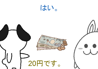 4コマ漫画「お店【4コマ♯25】」の1コマ目