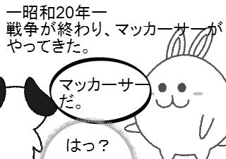4コマ漫画「【4コマ♯31】昭和に生まれていないけど、昭和を再現してみた。」の1コマ目